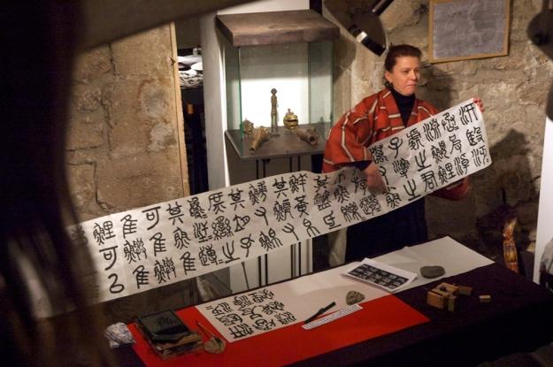 Un morceau d'un des textes gravés sur les 10 tambours de pierre. 石鼓文 - せっこぶん - Seccobun - 汧殹鼓