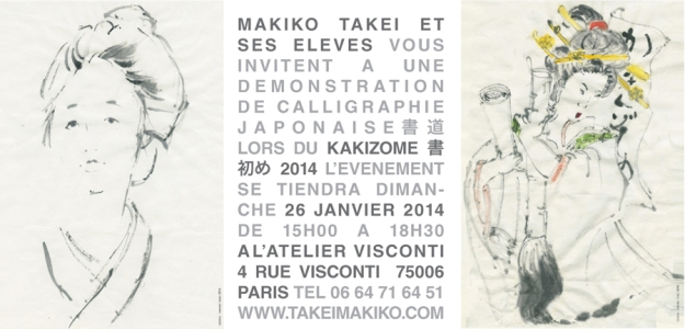 L'invitation avec les dessins de Makiko Takei