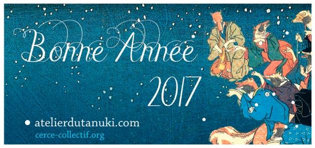 bonne-annee-2017-tanuki